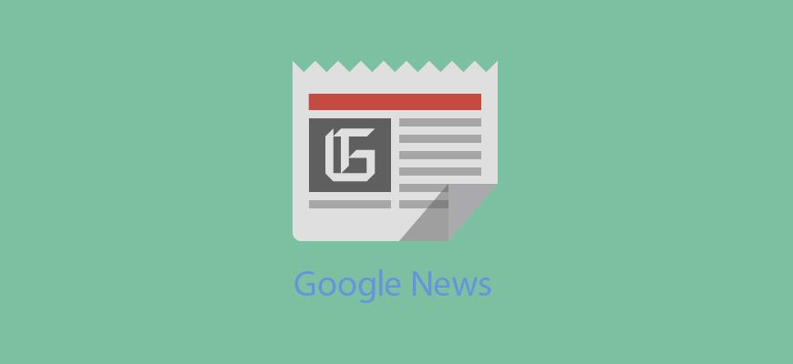 Utilizando Google News para generar más tráfico